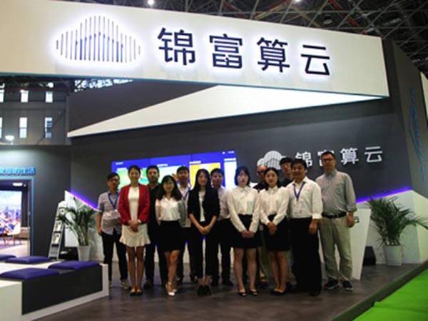 锦富技术 携云方亮相首届智能家居和电商博览会